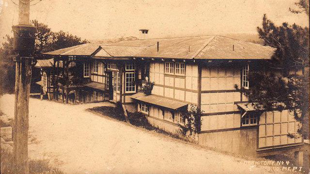Dormitory 4- Casa Vallejo