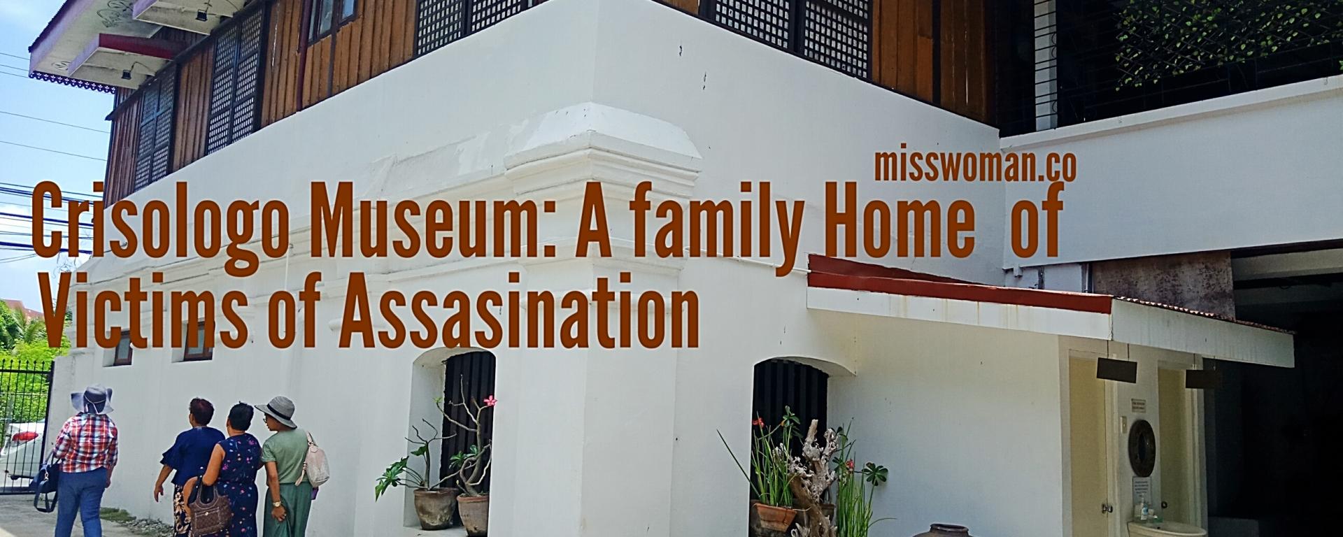 Crisologo Museum Ilocos Philippines